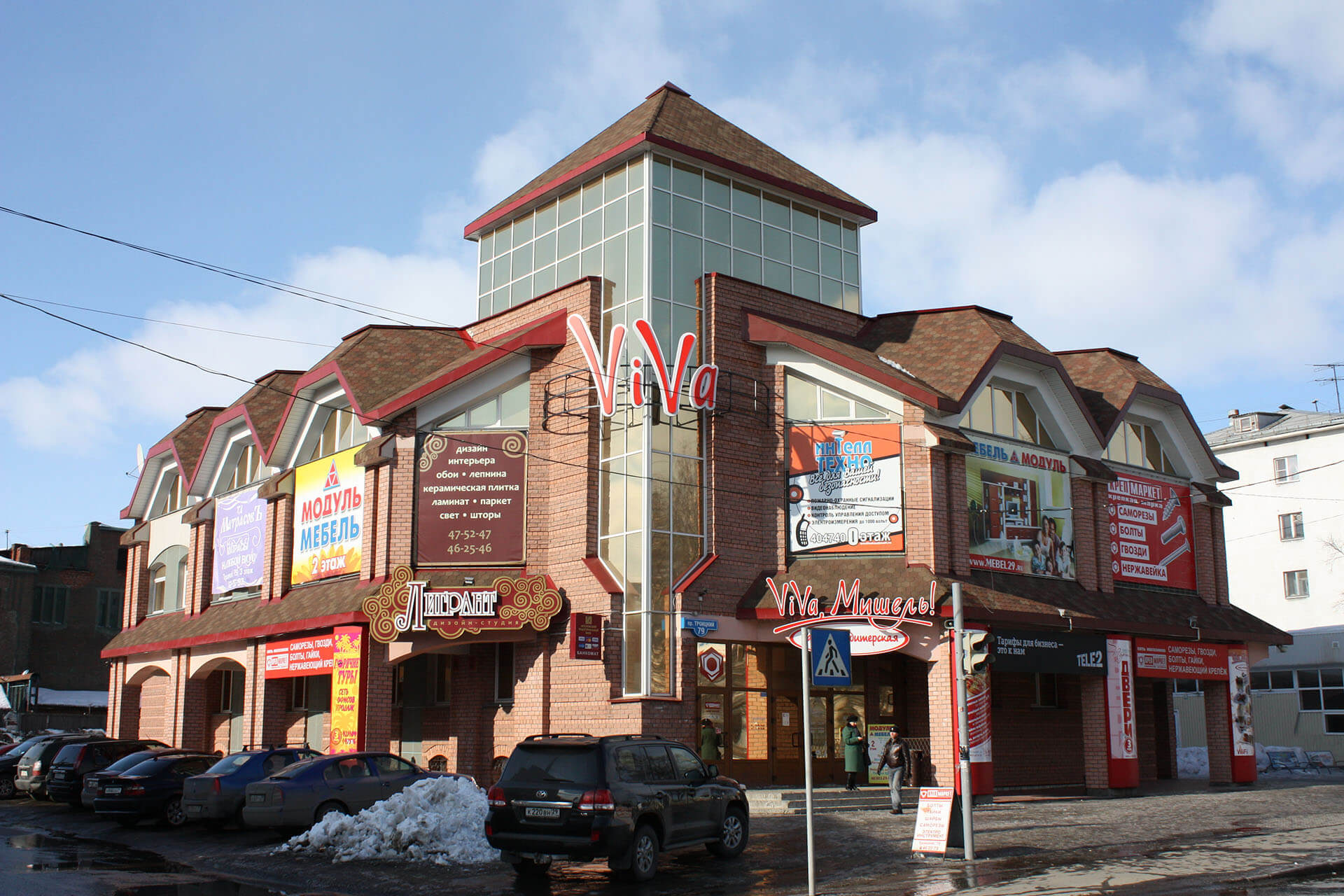 Административное здание на пр.Троицком, 79